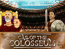 Зов Колизея: автомат онлайн с бонусом