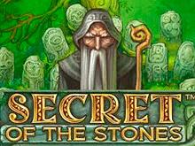 Секрет Камней: безопасный выигрыш в казино