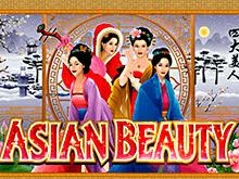 Азиатская Красота: качественный автомат Вулкана